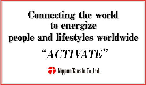 ACTIVATE Connecting the world to energize people and lifestyles worldwide